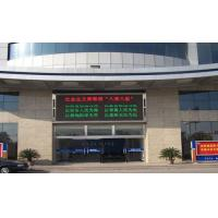 Wholesale High Brightness LED Moving Message Display , Red Green Scrolling Sign from china suppliers