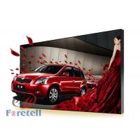 Wholesale 8Bit / 16.7M Color Large Video Wall Displays , Samsung Thin Bezel Video Wall 2x2 from china suppliers