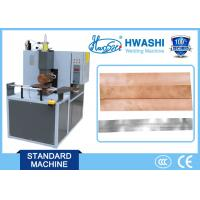 Wholesale Low Noise Resistance Seam Welding Machine Used In Fore Nickle Steel Belt from china suppliers