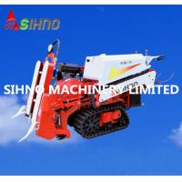 Wholesale Farm Machinery Half Feed Mini Rice Wheat Combine Harvester for Sales from china suppliers
