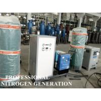 Wholesale PSA Nitrogen Generation System Fast Start Up For Puffed Fried Food Package from china suppliers