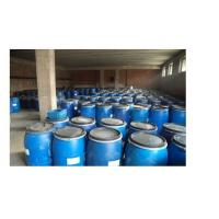 Buy cheap CD-01 Chelating Dispersant from wholesalers