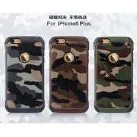 Wholesale Camouflage Pattern iPhone Protective Case , Hard Plastic camo cell phone cases from china suppliers