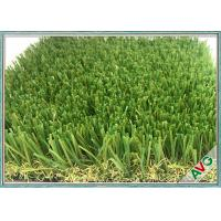 Wholesale PU Coating Commercial Outdoor Fake Grass Durable S Shape Monofil PE + Curled PPE from china suppliers