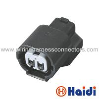 Wholesale Motorcycle Wiring Harness Connectors 2 Pin for 91706-PLC-0030-H1  6189-0890 from china suppliers
