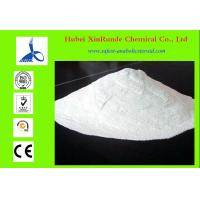 Wholesale Natural Raw Materials Sulfoaildenafil Thioaildenafil Thiomethisosildenafil 856190-47-1 from china suppliers