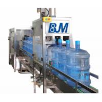 Wholesale Automatic Pure Mineral Bottle Blowing Machine , Durable 5 Gallon Water Filling Machine from china suppliers