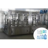 Wholesale 3 In 1 Automatic Water Filling Machine , Monoblock Water Bottling Plant Equipment from china suppliers