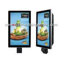 China Supermarket Retail Signage Displays Android Wifi LCD Monitor With QR Scanner Payment System on sale
