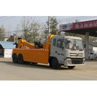 Wholesale Dongfeng 6*4 wrecker(CLW5250TQZT4) from china suppliers