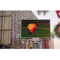 Wholesale 8000 Cd / ㎡ Outdoor Led Billboard Advertising High Refresh Rate from china suppliers
