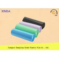 Wholesale Supermarket plastic attractive design bag rolls two sides heat seal sample free from china suppliers