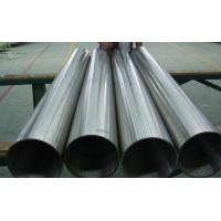 Wholesale Welded Pipes Monel 400 / UNS N04400 / 2.4360 Nickel Alloy ASTM B725 from china suppliers