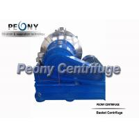 Quality Horizontal Spiral Discharge PWC Food Separator - Centrifuge , Equipment For Suspension Liquid for sale