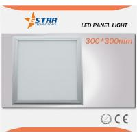 Wholesale 40w 600*600mm Square Led Panel Light 4400lm Samsung 5630 Source from china suppliers