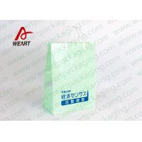 Wholesale Customized Art Paper Bag With Plastic Handles LOGO Printing For Storage from china suppliers