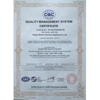 NINGBO WOOFUN ELECTRICAL APPLIANCE CO.,LTD Certifications