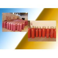 Wholesale Electromagnetic Starter 40L Fm200 Cylinder for Extinguishing from china suppliers