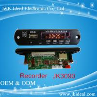 Wholesale JK3090 Audio mixer amplifier usb sd fm  recorder  MP3 module from china suppliers