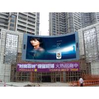 Wholesale P16 IP65 2R1G1B Flexible Aluminum Advertising Outdoor Curved Led Display Wall from china suppliers