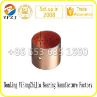 Wholesale Direct manufacturer slide bearing bronze bearing,  bearing with POM,dx bush from china suppliers