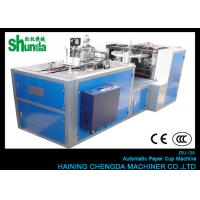 Wholesale Hot And Cold Drinks Automatic Paper Cup Machine 135 - 450 Gram 1.5 Tons from china suppliers