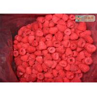 Wholesale Healthy Frozen Organic Raspberries , Dried Raspberry Crumble Carton from china suppliers