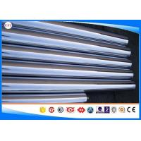 Wholesale 2-800 Mm Dia Chrome Plated Steel Rod4130 Material 10 Micron Chrome Thickness from china suppliers