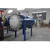 Wholesale BOCIN High Pressure Multi-bag Filters industrial / Oil Filtration System DN15 - DN600 from china suppliers