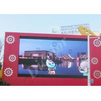 Wholesale P10mm Led Display LED Video Wall , Outdoor Advertising Led Display Screen from china suppliers
