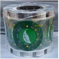 Wholesale Plastic Semi Clear Cup Sealing Film With 34000cm Length PET PE PP from china suppliers