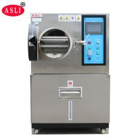 Buy cheap (HAST Chamber/ saturation type ) Highly Accelerated Stress Test Chamber from wholesalers