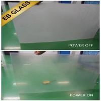 Buy cheap smart projection film ,self adhesive film,intelligent glass film EBGLASSBRAND from wholesalers