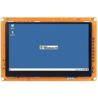 Wholesale 5 inch Rugged Industrial PC with 300 brightness & U disk &SD card module type from china suppliers