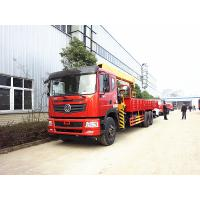 Wholesale Hydraulic Telescopic  Boom Truck Crane from china suppliers