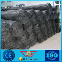 Wholesale Road construction plastic material pp biaxial geogrid from china suppliers