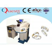 Wholesale Benchtop Type Jewelry Laser Welding Machine 60 - 100 J For Repair Metal Materials from china suppliers