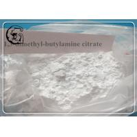 Wholesale AMP Citrate Fat Loss Hormones 1,3- dimethyl - butylamine Citrate DMBA 318-98-9 from china suppliers
