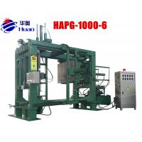 Quality china epoxy resin casting machine with low price for insulator ,bushing, CT,PT transformer for sale