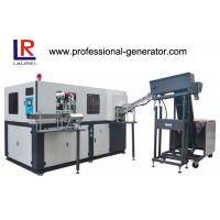 Wholesale Plastic Small Size PET Blow Molding Machine High Output 3 Cavity Automatic from china suppliers