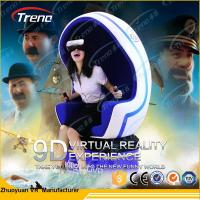 Wholesale Blue Gun Shooting 9D Virtual World Simulator, 360 Degree Film Camera For Tourist Attraction from china suppliers