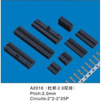 Buy cheap 50 Pins Dupont Board To Cable Connectors Wire To Board AU Plated from wholesalers