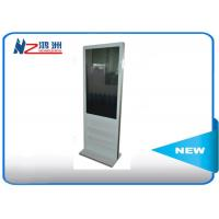 Wholesale 32 Inch Multitouch Digital Advertising Player Self Service Kiosk With Magnetic Detection from china suppliers