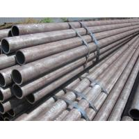 Wholesale China seamless steel pipes manufacturer from china suppliers