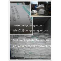 China SODIUM SULFATE ANHYDROUS, SSA  /washing auxiliary detergent on sale