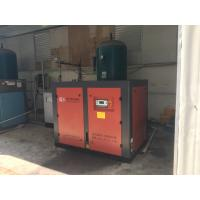 Wholesale Permanent Magnetic Low Noise Air Compressor 55kw Variable Frequency Oil Injected from china suppliers