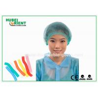 Wholesale Nonwoven Clip Cap Disposable Head Cap for Cleanroom Lab Hospital from china suppliers