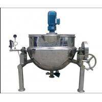 Wholesale Jacket Kettle 500 Liter Steam Jacketed Cooking Kettle ooking Electric Kettle Electric Oil Jacket Kettle Mixing from china suppliers