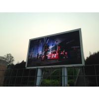 Wholesale Digital P5 Outdoor Full Color LED Display , Advertising LED Display Screen from china suppliers