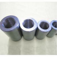 Wholesale Threaded Rebar Coupler, Parallel Thread Mechanical Rebar Coupler from china suppliers
